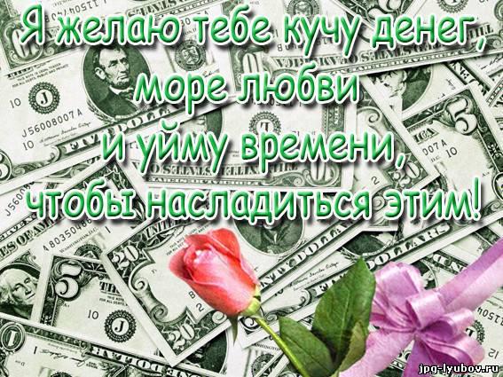 http://www.jpg-lyubov.ru/_ph/192/2/13392753.jpg